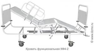 kf4-2_1