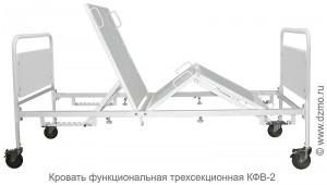 kfv-2d1