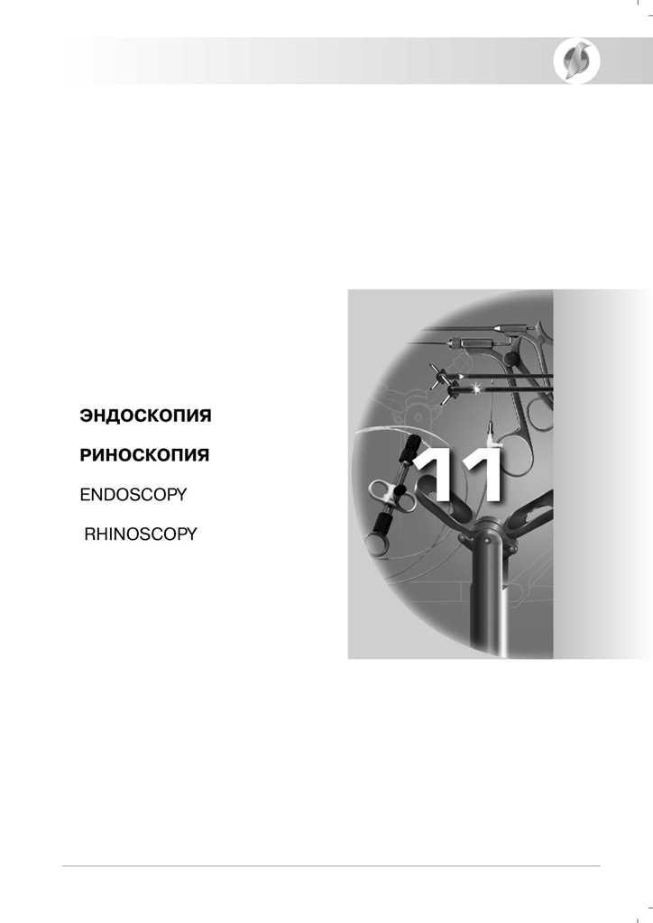 medicinskij-instrument-miz-vorsma-121