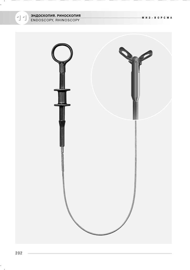 medicinskij-instrument-miz-vorsma-122