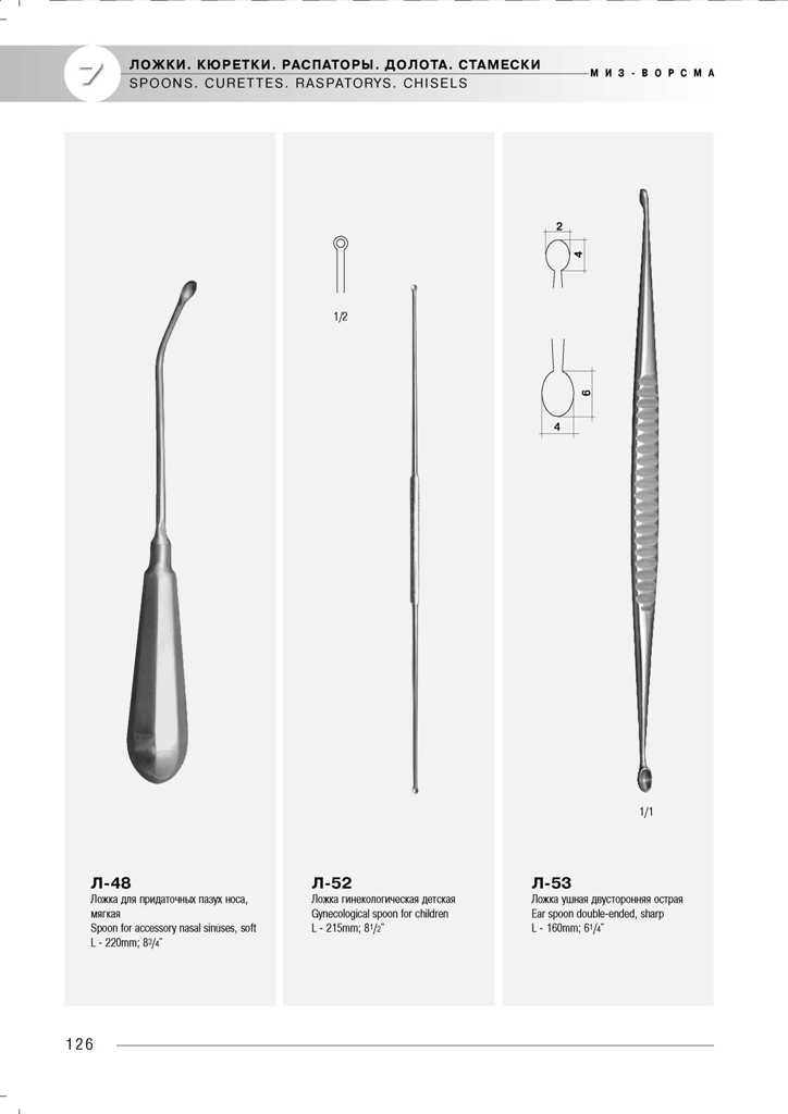 medicinskij-instrument-miz-vorsma-34