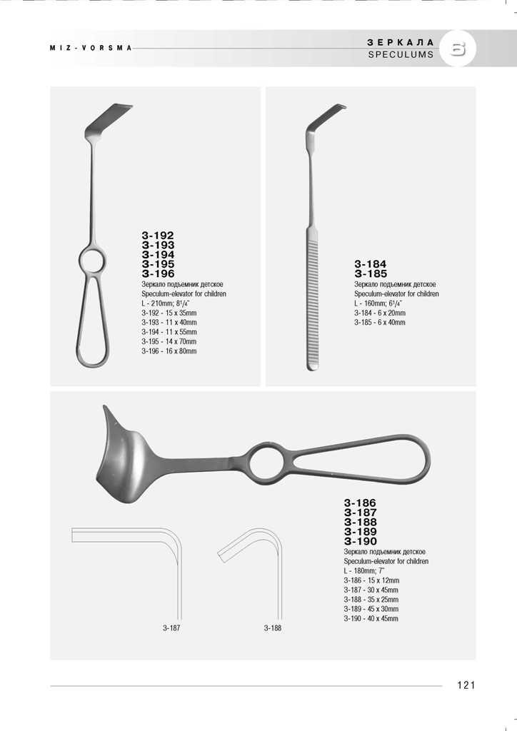 medicinskij-instrument-miz-vorsma-29